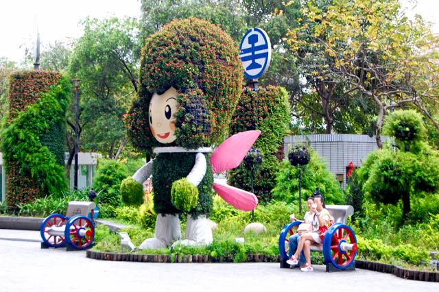 internationalfloraexpo2-taipeistation-torontogardens